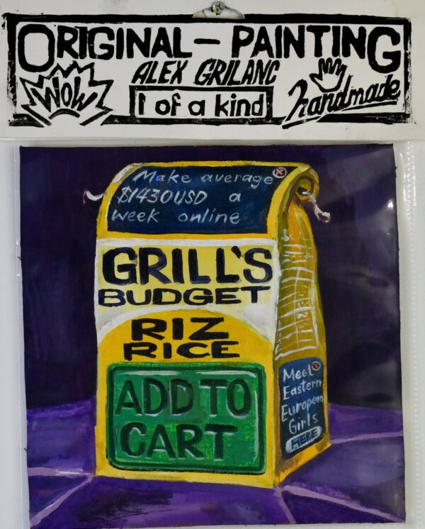 GRILL'S RICE